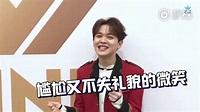 NINE PERCENT 成员给蔡徐坤的生日祝福 Members Wish Cai Xukun Happy Birthday - YouTube