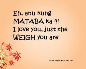 Pinoy Kilig Quo... Bagong Kilig Quotes