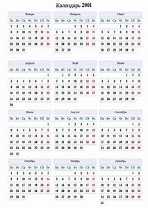 2001 Calendar Calendar Template 2020