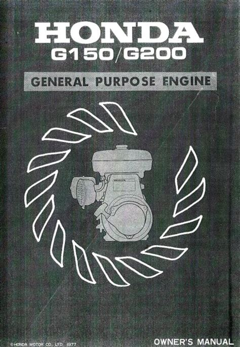 honda   engine owners manual