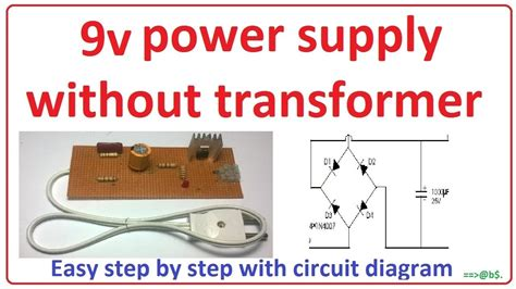 power supply  transformer easy