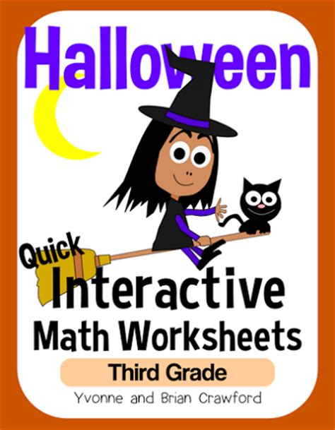 halloween math interactive worksheets third grade common