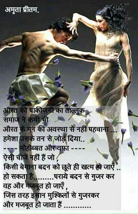hindi poem images  pinterest poem poems