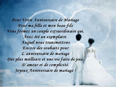 texte anniversaire de mariage 17 ans connu texte d amour pour mariage yg52 montrealeast