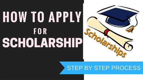 how to apply for scholarships step by step procedure to