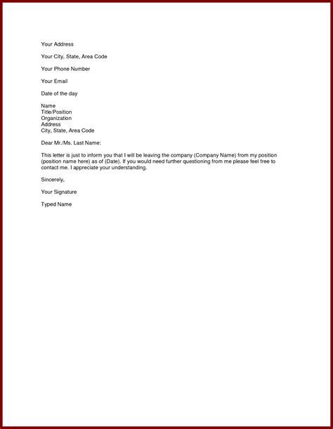 letter of resignation inspirational letter of resignation cover letter exles 46404