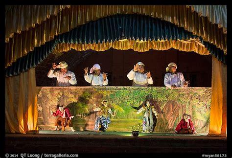 Picture/Photo: Burmese string puppet show. Bagan, Myanmar