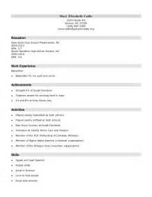resume exles for highschool students skills high school resume