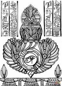 Eye Of Horus Drawing at GetDrawings | Free download