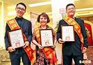 補教師鐸獎 劉秀鳳獲特殊貢獻 - 地方 - 自由時報電子報
