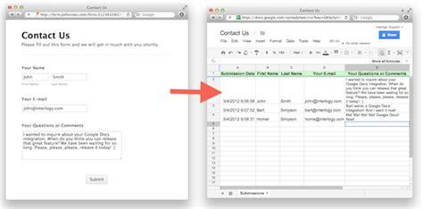 google docs integration send responses  google