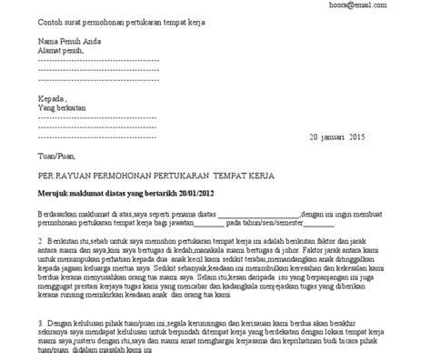 contoh surat rayuan pertukaran penempatan kkm selangor