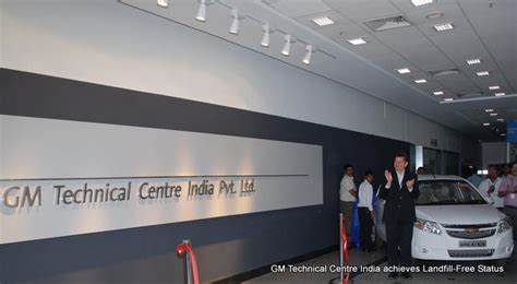general motors bangalore technical center gm authority