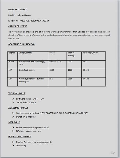 basic resume format for engineering students simple software engineer resume format
