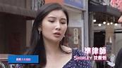 舊照曝光!沈殷怡進化史 被爆整容兼隆胸 - 娛樂台 - 香港高登討論區