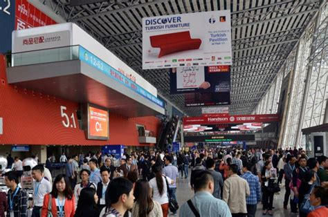 ciff  march  furniture exhibition  guangzhou