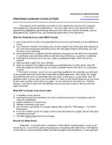 judicial cover letter 28 images court reporter cover