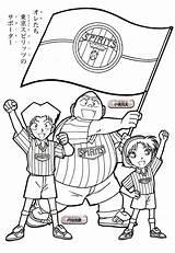 Detective Conan Coloring Colorare Disegni Blank Decoloring Personaggi Library Template sketch template