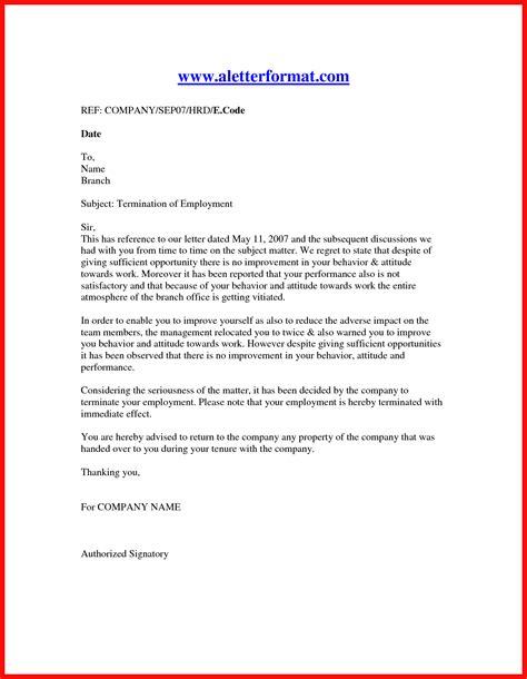 separation letter sample