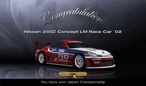 nissan  concept lm race car gran turismo wiki