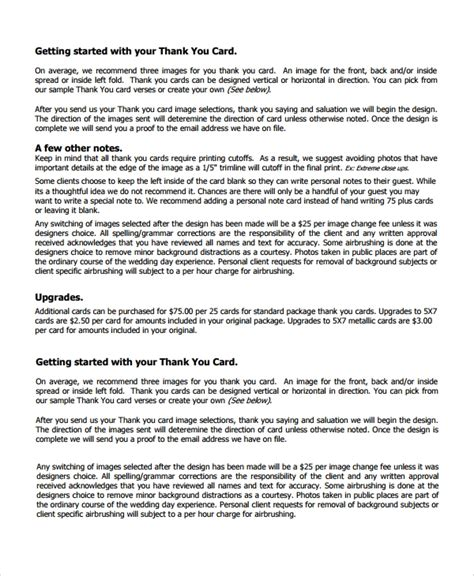 sample   note templates  ms word