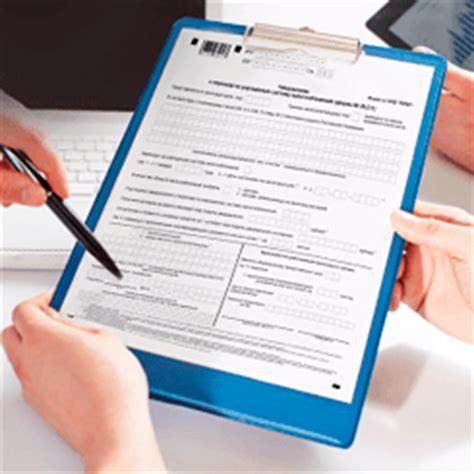 заявление на патент для работы иностранным гражданам 2018