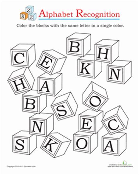alphabet letter identification printables alphabet recognition worksheet education 68748