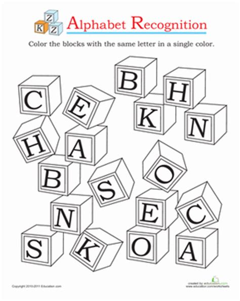 Alphabet Recognition  Worksheet Educationcom