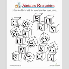 Alphabet Recognition  Worksheet Educationcom
