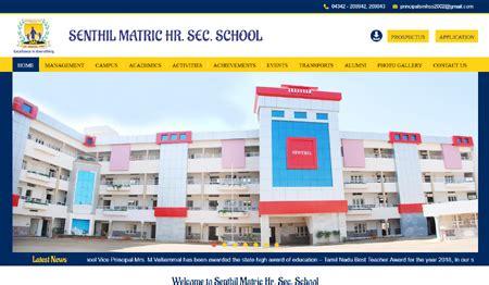 Sri narasus coffee company limited. Web Designing Company in Salem India, Website Designing ...