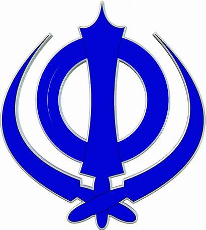 Khanda Clipart Wallpapers Sikh Animated Sikhiwiki Medium