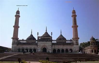 Lucknow Mosque Asfi