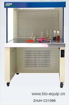 horizontal kitchen cabinets 120cm economic horizontal flow laminar flow clean bench 1701