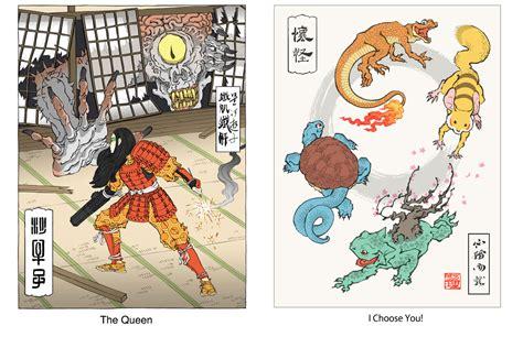 Samurai Samus Vs The Queen Ukiyo E Pokemon