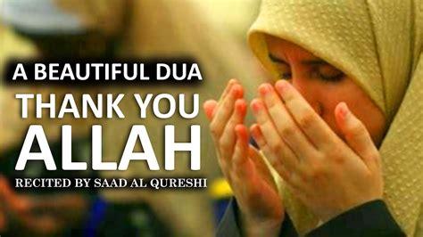 wonderful dua   allah  islam