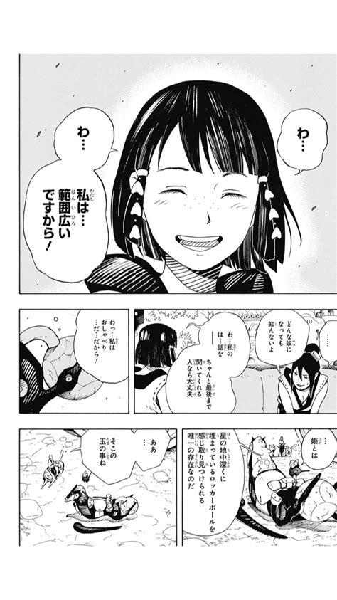 サムライ 8 なん j