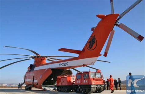 Mi-26 – Fire Aviation