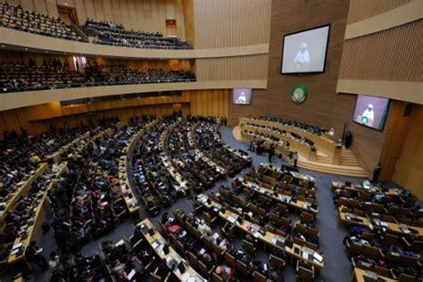 si e union africaine union africaine toute l 39 actualité sur le monde afrique