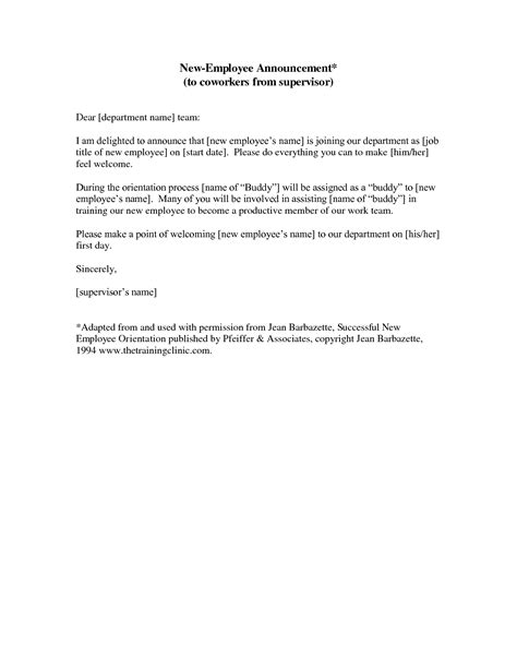 email template to announce your new hire new process announcement