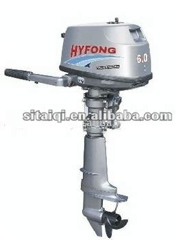 Boat Motors Air Cooled by Small Air Cooled Electric Boat Motor Buy Electric Boat