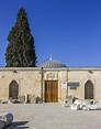 Islamic Museum, Jerusalem - Wikipedia