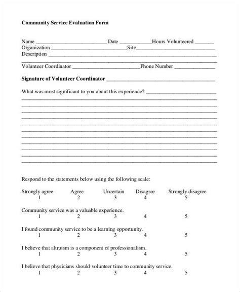 community service form template service form template