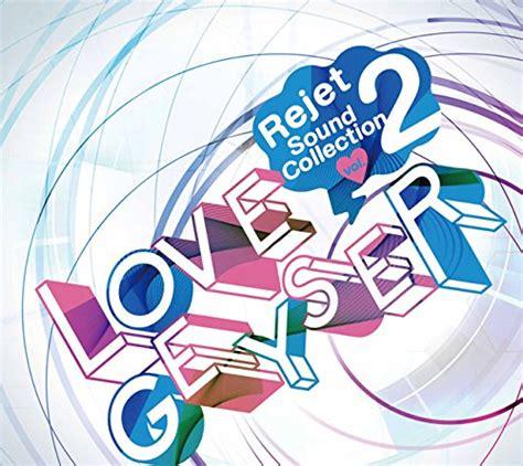 Anime Summer 2018 Op Ed Collection Tv Size 編曲者 江口亮が編曲したアニソン一覧 1 アニソン 無料アニメ歌詞閲覧サイト