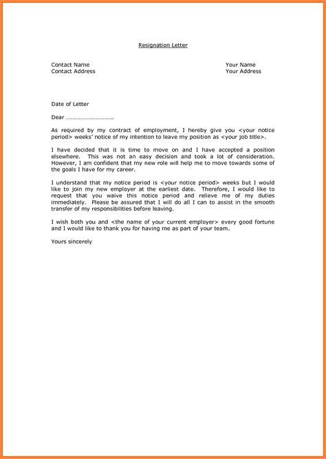 resignation notice examples notice letter