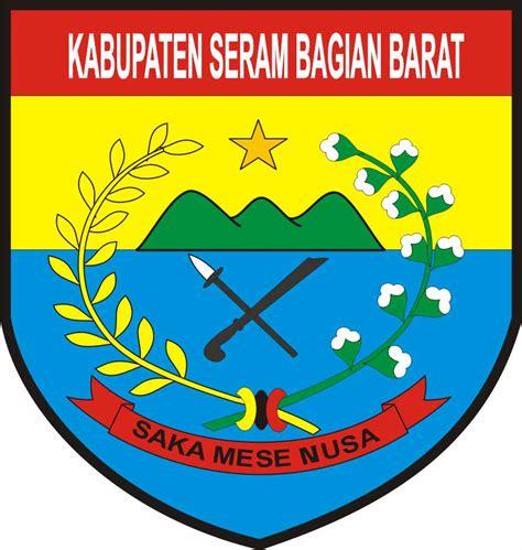 Logo Kabupaten Halmahera Barat