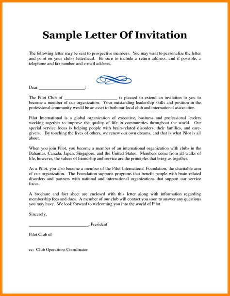 formal invitation letter sample design