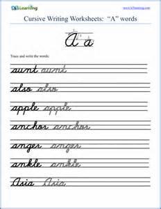 Printable Cursive Writing Words Worksheets