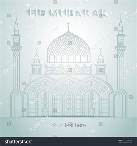 eid mubarak  art mosque template stock vector