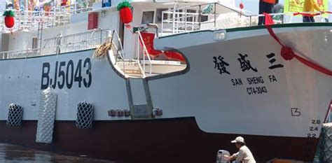 Tuna Fishing Boat Builders by The Tuna Long Liner Fishing Boat Boat Builder In Taiwan