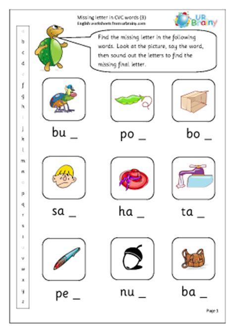 all worksheets 187 cvc words worksheets free printable